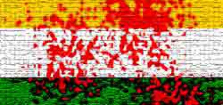 Albtraumland Indien